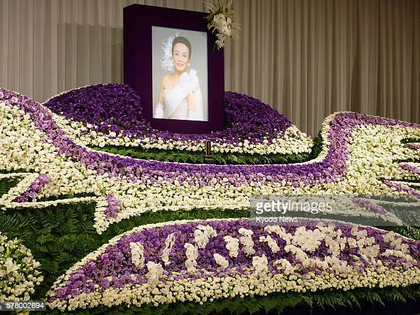 TOKYO Japan A memorial service is held in a Tokyo hotel on June 20 to mark 22 years since the death of popular singer Hibari Misora The altar is...