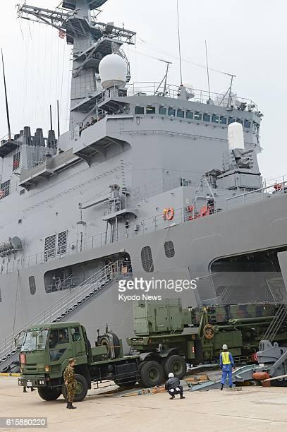 MIYAKO Japan A Patriot Advanced Capability3 missile interceptor is unloaded from the military transport ship Osumi at Miyako Island in Okinawa...