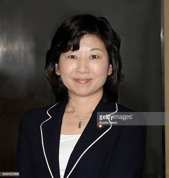TOKYO Japan A photo taken on May 17 shows Seiko Noda a House of Representatives member from the main opposition Liberal Democratic Party The...