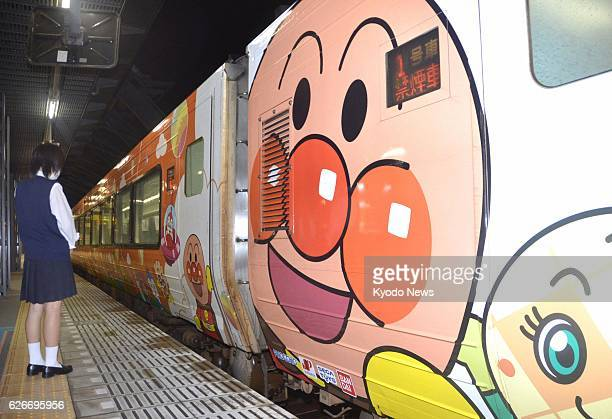 KOCHI Japan A special train painted with Anpanman and other characters from one of the most popular Japanese anime cartoon series for young children...