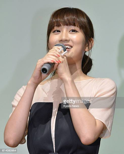 TOKYO Japan Actress Atsuko Maeda a former member of the allgirl pop group AKB48 speaks on Sept 20 during a press conference in Tokyo where lineups...