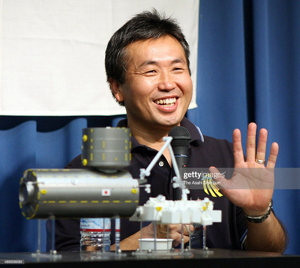 Japan Aerospace Exploration Agency (JAXA) astronaut <a gi-track='captionPersonalityLinkClicked' href=/galleries/search?phrase=Koichi+Wakata&family=editorial&specificpeople=220363 ng-click='$event.stopPropagation()'>Koichi Wakata</a> attends a press conference on September 25, 2009 in Tokyo, Japan.
