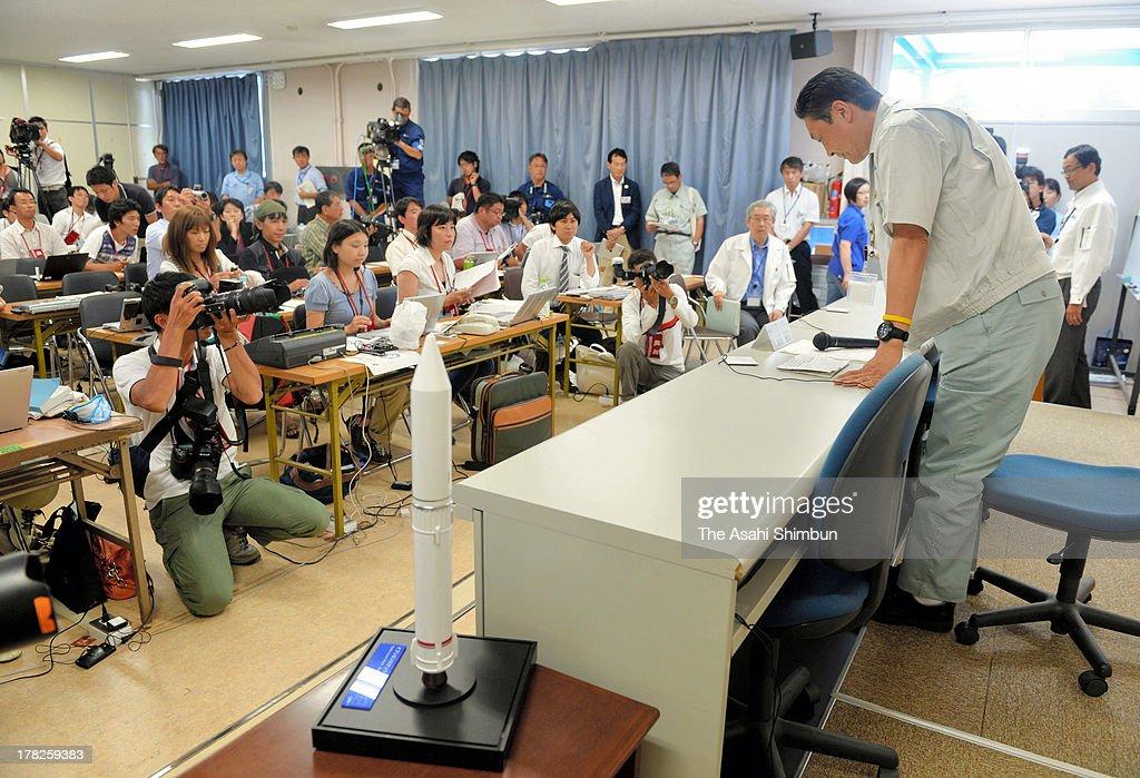 Japan Aerospace Exploration Agency (JAXA) Epsilon Vehicle (Epsilon-1) Project Manager Yasuhiro Morita attends a press conference at the JAXA Uchinoura Space Center on August 27, 2013 in Kimotsuki, Kagoshima, Japan. JAXA postponed 19 seconds before the launch, let down 10,000 suectators. JAXA is planning to relaunch after detecting the cause of the irregularity.