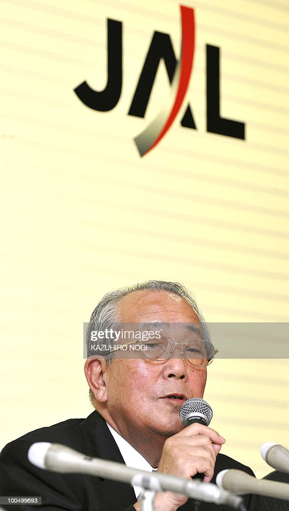 Japan Airlines Chairman Kazuo Inamori answers questions during a press conference at the company's headquarters in Tokyo on May 25, 2010. Japan Airlines held a news conference on restructuirng efforts for the carrier that filed for bankruptcy early this year. AFP PHOTO/Kazuhiro NOGI