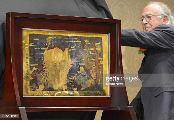 TOKYO Japan American collector Joe Price unveils a calendar made of pure gold featuring a key work of the 18th Century painter Ito Jakuchu in Tokyo's...