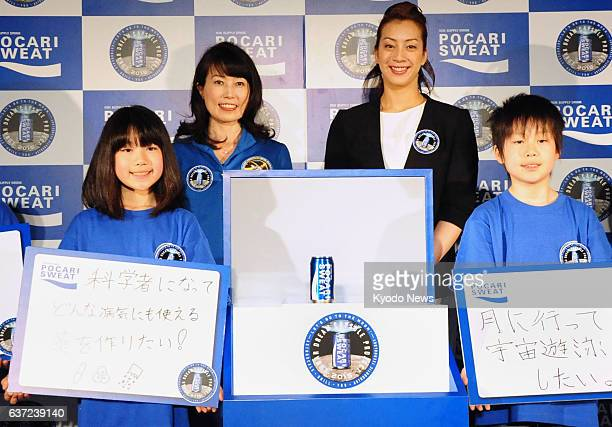 TOKYO Japan Astronaut Naoko Yamazaki and retired swimmer Aya Terakawa on May 15 attend Otsuka Pharmaceutical Co's event held in Tokyo to announce a...