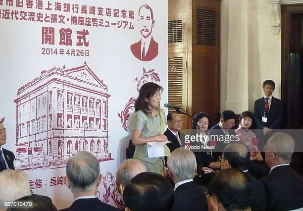 NAGASAKI Japan Ayano Kosaka a great granddaughter of Shokichi Umeya who supported the 1911 Chinese Revolution's spiritual leader Sun Yatsen speaks at...