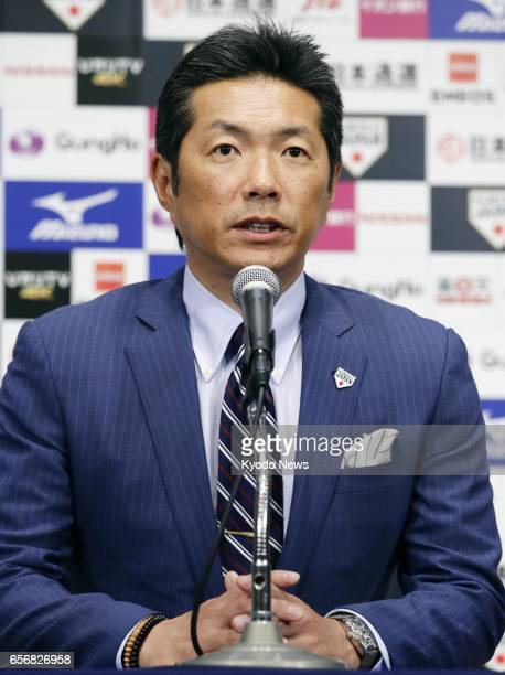 Japan baseball manager Hiroki Kokubo speaks at a news conference at a hotel in Tokyo on March 23 after he and his allprofessional tame returned home...