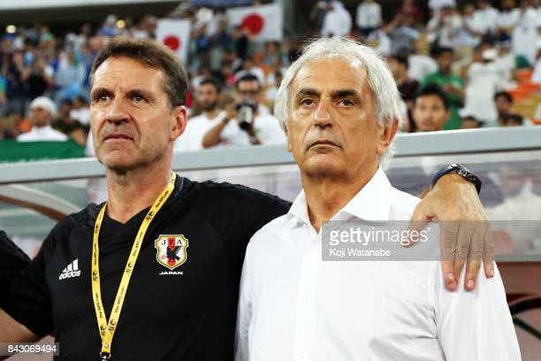 Japan coach Vahid Halilhodzic looks on during the FIFA World Cup qualifier match between Saudi Arabia and Japan at the King Abdullah Sports City on...