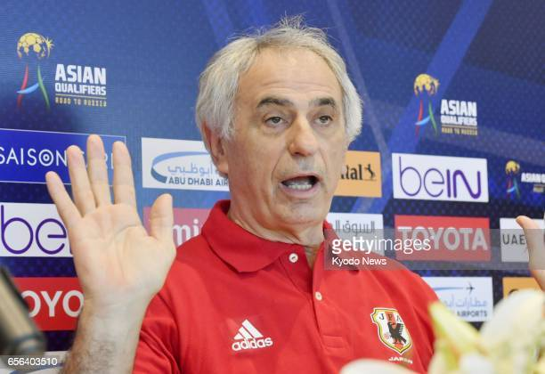 Japan coach Vahid Halilhodzic speaks at a press conference in Al Ain the United Arab Emirates on March 22 the day before a finalround World Cup...