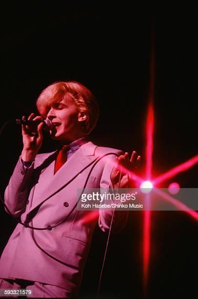 Japan David Sylvian live at Kyoto Kaikan Hall Kyoto February 23 1981
