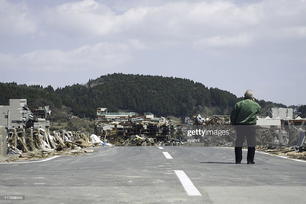 Japan earthquake and tsunami, March 11th. : Stock Photo