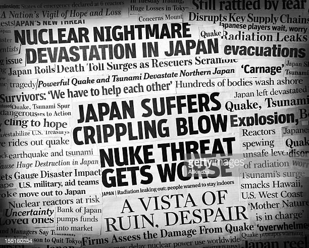 日本の地震ヘッドラインのコラージュ