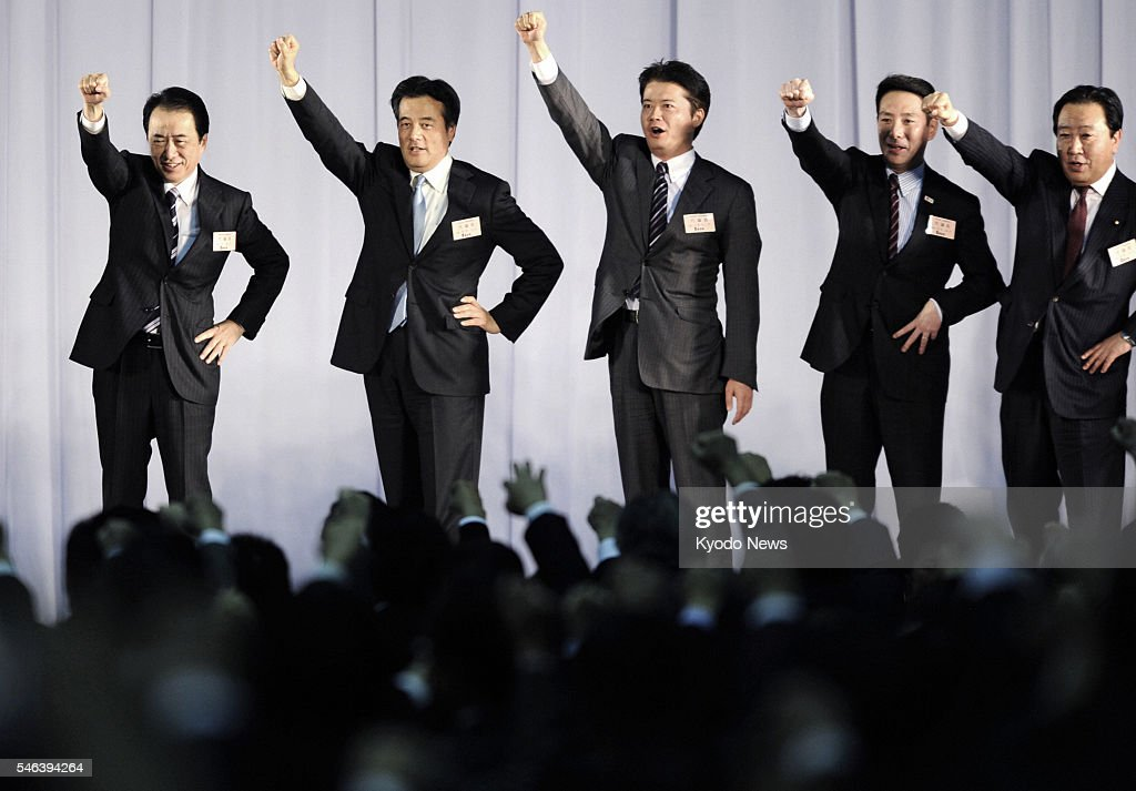 CHIBA Japan Executives of the Democratic Party of Japan chant a moraleboosting slogan during the ruling party's annual convention in the city of...