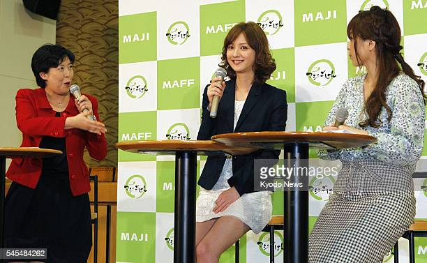 TOKYO Japan Fashion model Nozomi Sasaki speaks in an event to promote healthy eating at the farm ministry in Tokyo on March 3 2011