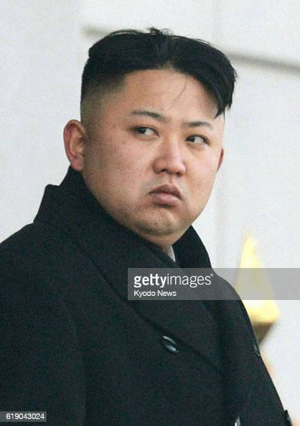 TOKYO Japan File photo shows North Korean leader Kim Jong Un The Korean Central News Agency reported Feb 3 that Kim made 'an important concluding...