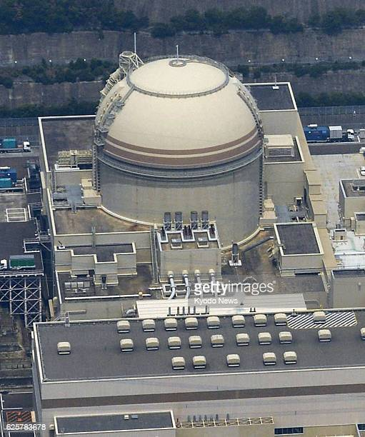 NAGOYA Japan File photo taken in July 2013 shows the No 4 reactor building at Kansai Electric Power Co's Oi nuclear power plant in the town of Oi...