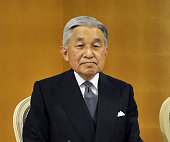 TOKYO Japan File photo taken July 16 in Tokyo shows Japanese Emperor Akihito The Imperial Household Agency said on Nov 28 that the emperor who was...