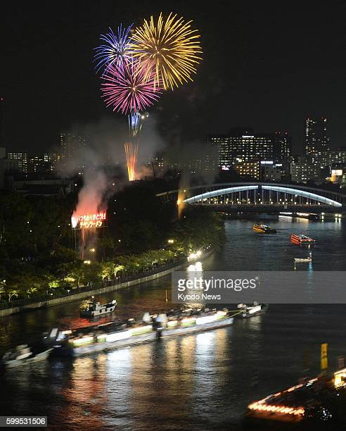 OSAKA Japan Fireworks light up the skies in Osaka western Japan as part of the Tenjin Festival on July 25 2012