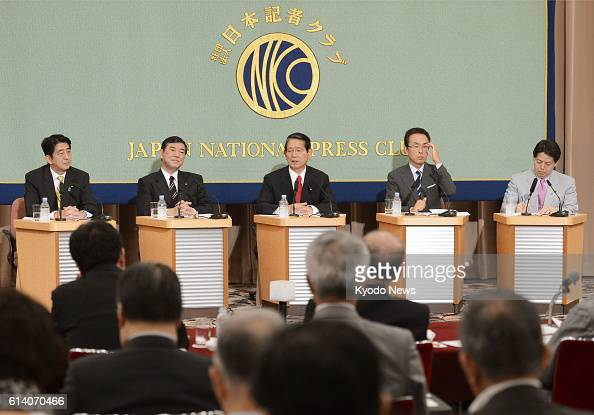 TOKYO Japan Five candidates running in the upcoming presidential election of the main opposition Liberal Democratic Party Former Prime Minister...