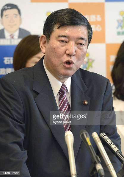 TOKYO Japan Former Defense Minister Shigeru Ishiba formally declares in Tokyo on Sept 10 his candidacy for the presidential election of the main...