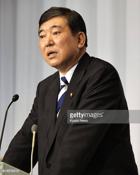 TOKYO Japan Former Defense Minister Shigeru Ishiba speaks during an event for Liberal Democratic Party leadership election candidates to make...