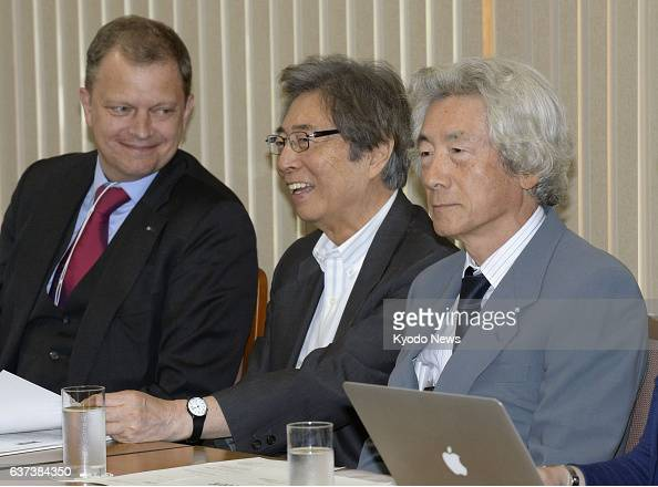 TOKYO Japan Former Japanese prime ministers Junichiro Koizumi and Morihiro Hosokawa attend a meeting of founders of a panel designed to promote the...