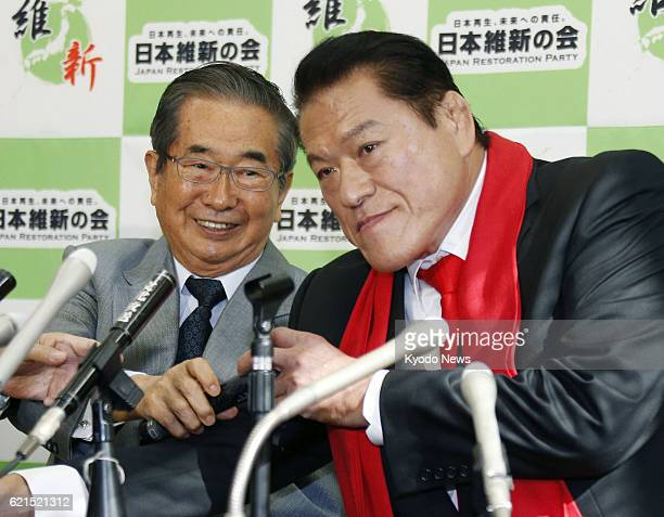 TOKYO Japan Former Japanese wrestling star Antonio Inoki and Shintaro Ishihara cohead of the Japan Restoration Party hold a press conference in Tokyo...