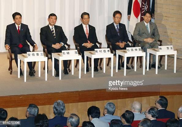 TOKYO Japan Former Prime Minister Shinzo Abe former Defense Minister Shigeru Ishiba former Foreign Minister Nobutaka Machimura Liberal Democratic...