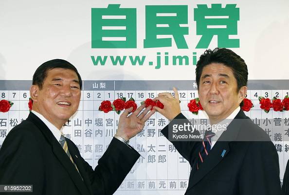 TOKYO Japan Former Prime Minister Shinzo Abe head of Japan's main opposition Liberal Democratic Party and Shigeru Ishiba the party's secretary...