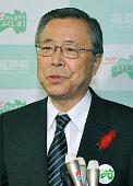 FUKUSHIMA Japan Fukushima Gov Yuhei Sato declares at the prefectural government building in Fukushima on Oct 12 that newly harvested rice from...