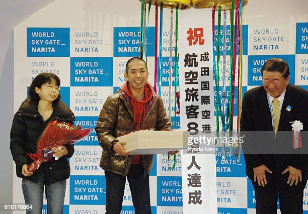NARITA Japan Fuminori Ogiso and his wife Yuki from Sagamihara Kanagawa Prefecture receive a commemorative gift from Narita International Airport Corp...