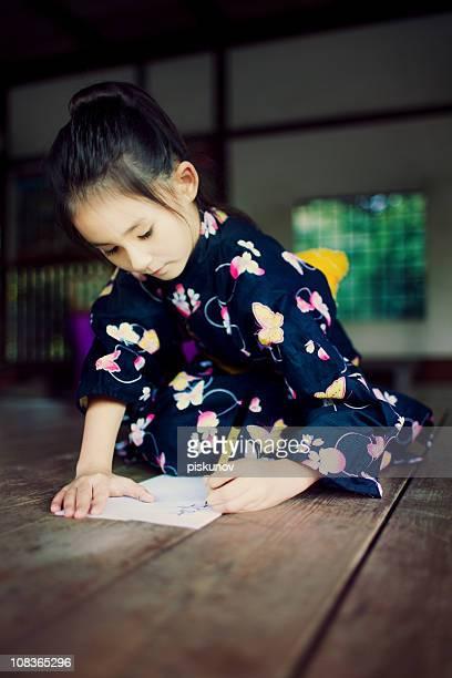日本の女の子書き込み漢字