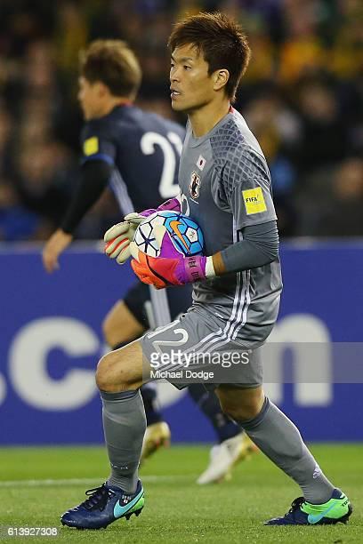 Japan goalkeeper Shusaku Nishikawa looks upfield during the 2018 FIFA World Cup Qualifier match between the Australian Socceroos and Japan at Etihad...