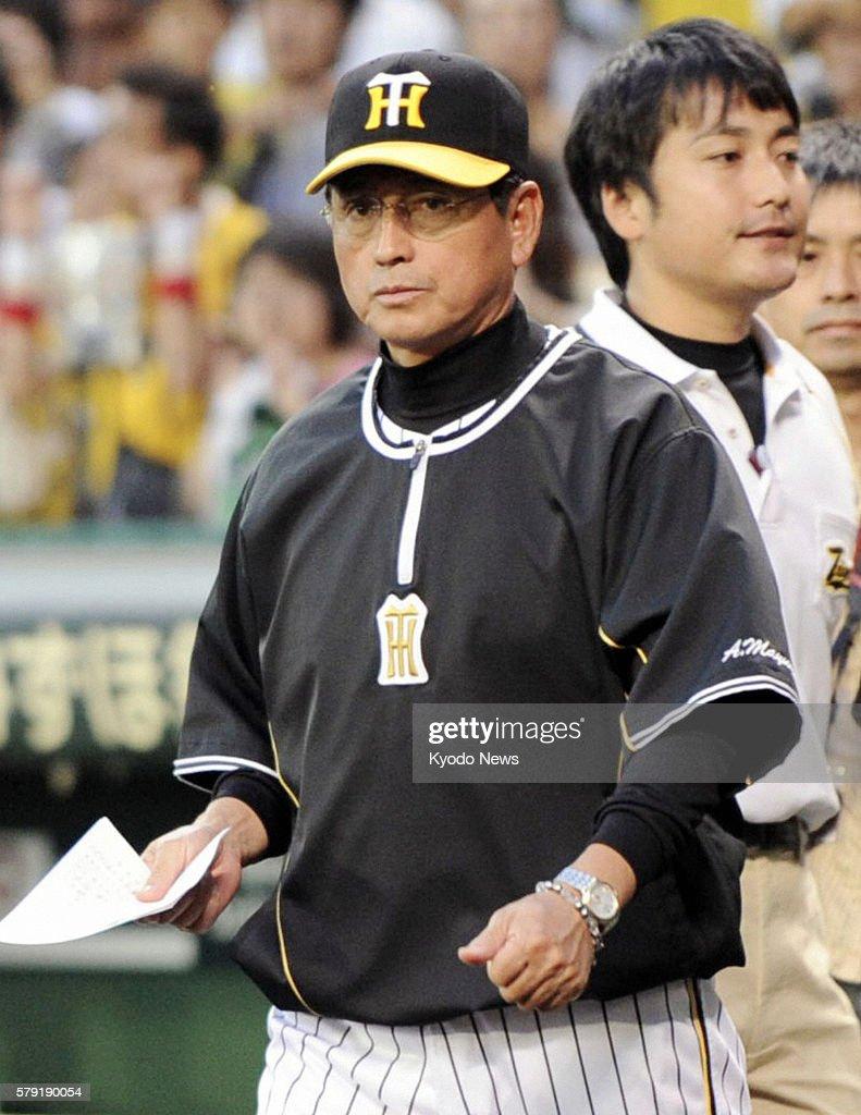 OSAKA Japan Hanshin Tigers manager Akinobu Mayumi heads to exchange rosters before a game with the Hiroshima Carp at Koshien Stadium in Hyogo...