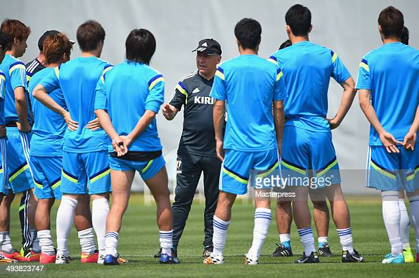 Japan head coach Alberto Zaccheroni instructs his players during the training session on May 23 2014 in Ibusuki Kagoshima Japan