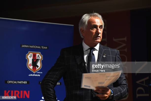Japan head coach Vahid Halilhodzic speaks during a press conference announcing the Japan squad for the World Cup qualifiers against Australia and...