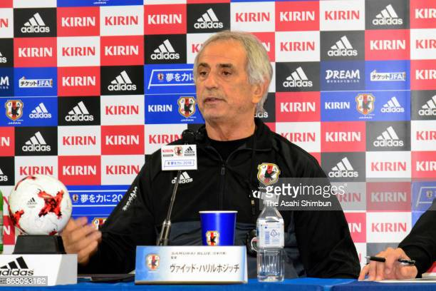 Japan head coach Vahid Halilhodzic speaks during a press conference at Toyota Stadium on October 6 2017 in Toyota Aichi Japan