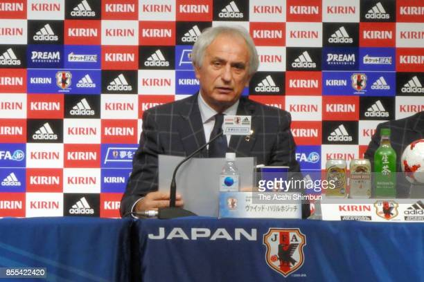 Japan Head Coach Vahid Halilhodzic speaks during a squad announcement press conference at the JFA House on September 28 2017 in Tokyo Japan