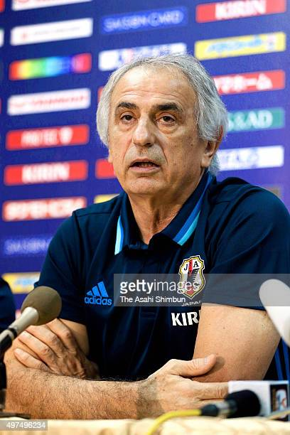Japan head coach Vihid Halilhodzic speaks during a press conference at the National Olympic Stadium on November 16 2015 in Phnom Penh Cambodia
