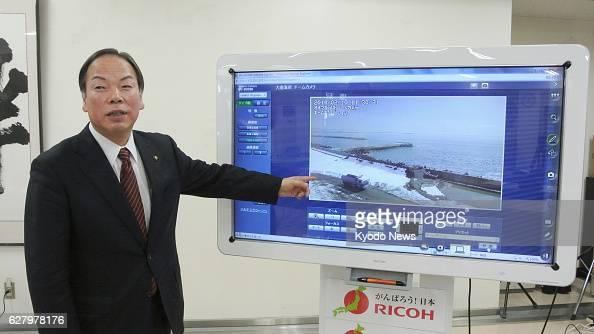 SENDAI Japan Hideo Abe mayor of Higashimatsushima in Miyagi Prefecture explains on Feb 10 a new system to keep track of tsunami in realtime through...
