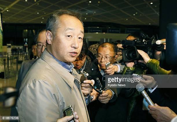 NARITA Japan Hiroyuki Miyoshi general manager in the International Project Division of JGC Corp answers reporters' questions at Narita airport on Jan...