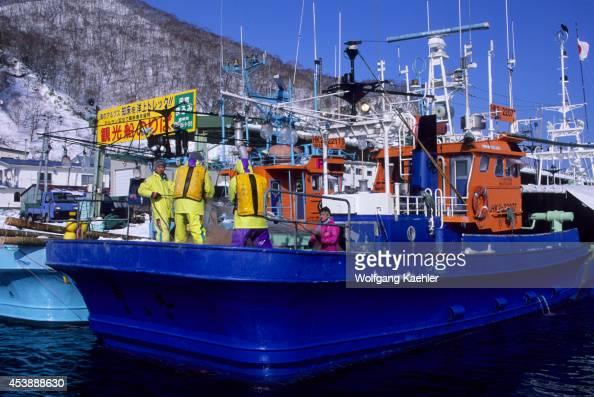 Japan Hokkaido Island Shiretoko Peninsula Rausu Harbor Fishing Boats