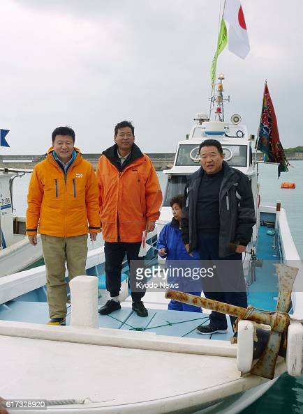 ISHIGAKI Japan House of Representatives members Yoshitaka Shindo and Koichi Mukoyama return to the port in Ishigaki Okinawa Prefecture on Jan 21...