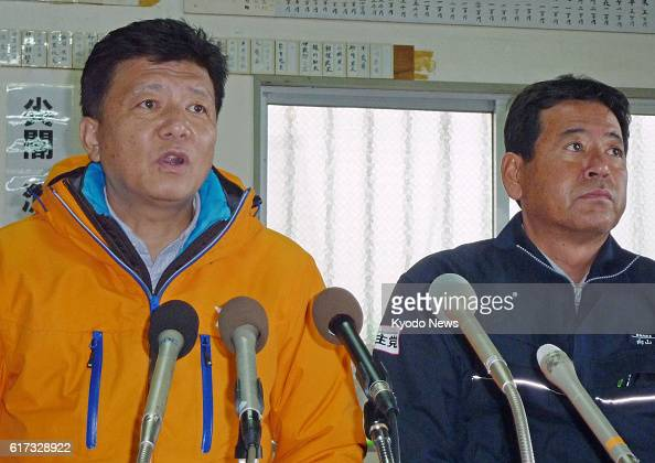 ISHIGAKI Japan House of Representatives members Yoshitaka Shindo and Koichi Mukoyama hold a press conference in Ishigaki Okinawa Prefecture on Jan 21...