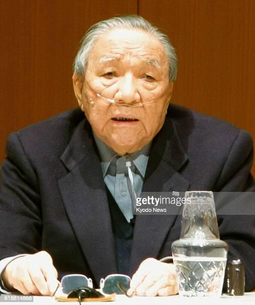 HAMAMATSU Japan Ikutaro Kakehashi 82yearold founder of Japanese electronic music instruments maker Roland Corp answers reporters' questions in...