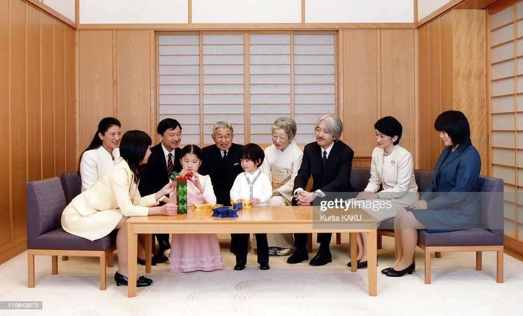 how to say family members in japanese