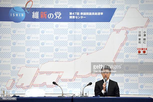 Japan Innovation Party co leader Toru Hashimoto speaks at the party's election campaign headquarters on December 14 2014 in Osaka Japan Ruling...
