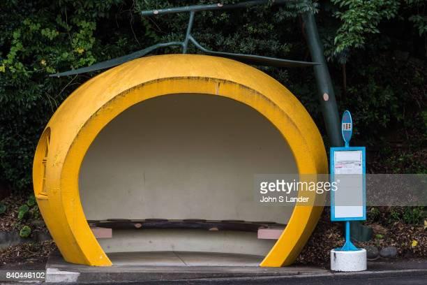 KONAGAI ISEHAYA NAGASAKI KONAGAI NAGASAKI JAPAN Japan is no stranger to imaginative art and design where even manholes can be done up in surprisingly...