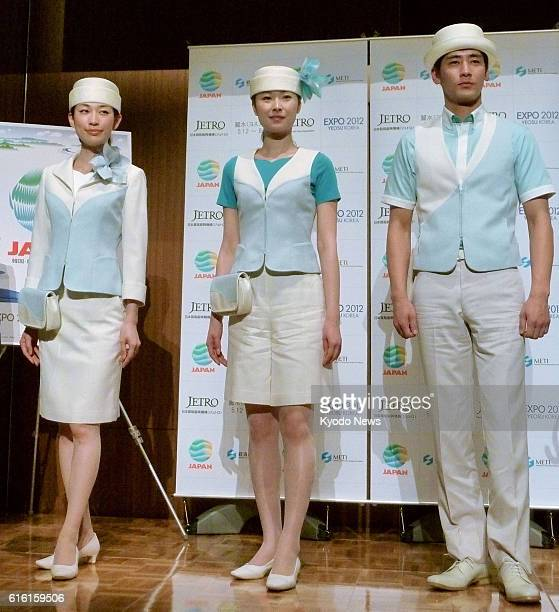 TOKYO Japan Japan unveils in Tokyo on Feb 2 the uniforms to be worn by staff at the Japan Pavilion of an upcoming international exposition in South...